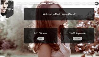 Marit Larsen Global