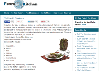 From My Kitchen - Rotisserie Reviews