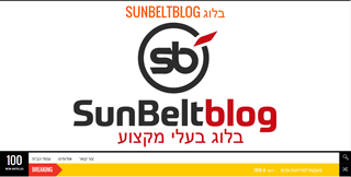 blog sunbelt