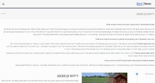 bestnewsite blog