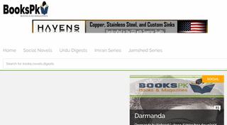 Urdu Books PDF Library - Urdu Novels - www.bookspk.site