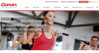 chinese ganas gym equipment factory