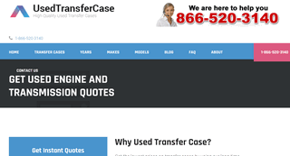 usedtransfercase.com
