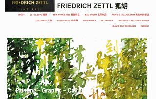 Friedrich Zettl Fine Arts